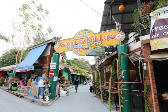 タイリペ島楽園ビーチリゾート_ウォーキングストリート