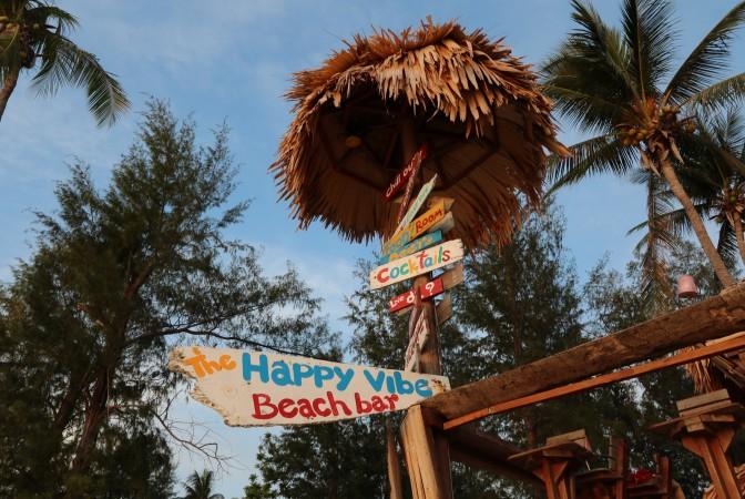 タイリペ島楽園ビーチリゾートサンライズビーチ