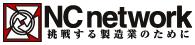NCネットワーク