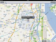 紛失したiPhoneをGPSで探し救出!アプリ「iPhoneを探す」