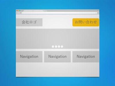 BtoBサイトで使えるオファー設計1