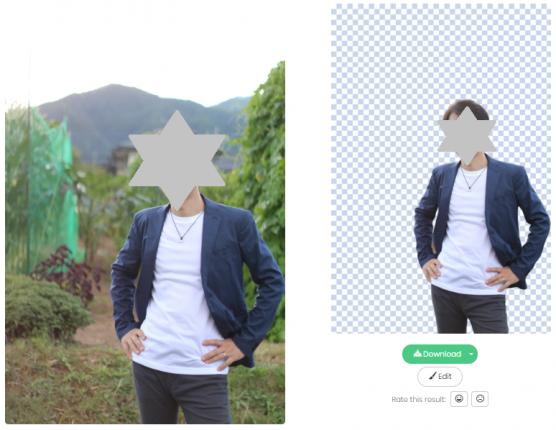 Remove.bgの写真画像から人物背景を切り抜いたサンプル8