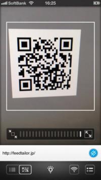 バーコードリーダーアプリCodeScanner