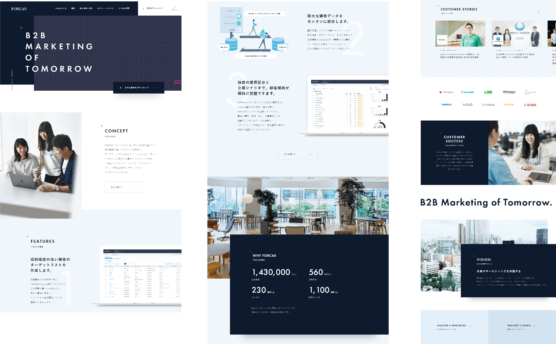 BtoBサイトのTOPページ例-forcas