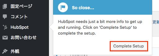 HubSpotMarketingFree-forWordPress02